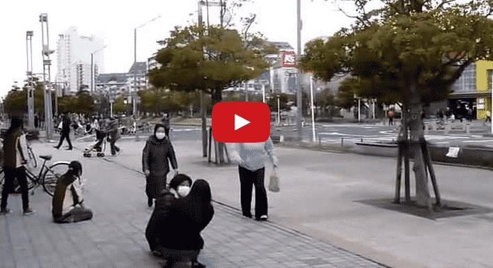 Increíble vídeo de un terremoto en el que se produce la licuefacción del suelo