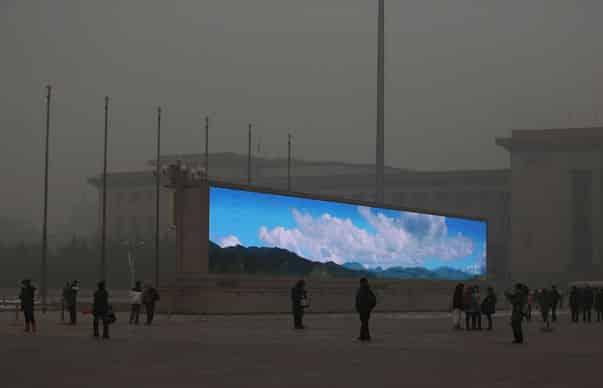 cielo azul en beijing
