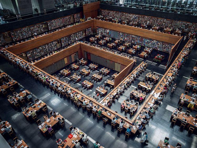 biblioteca china