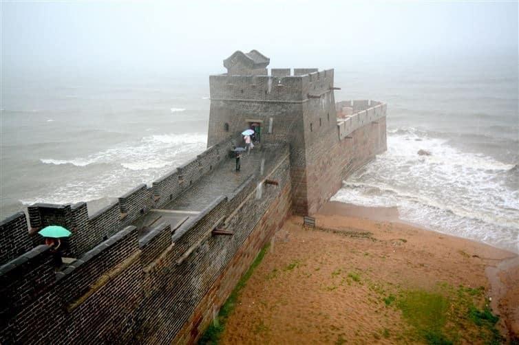 fin muralla china